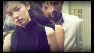 """Spring/Summer 2010 Collection - """"Love Restraint"""" Thumbnail"""