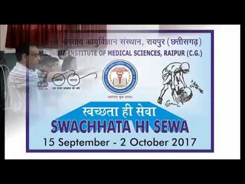 Swachhta Drive in Aiims Raipur campus