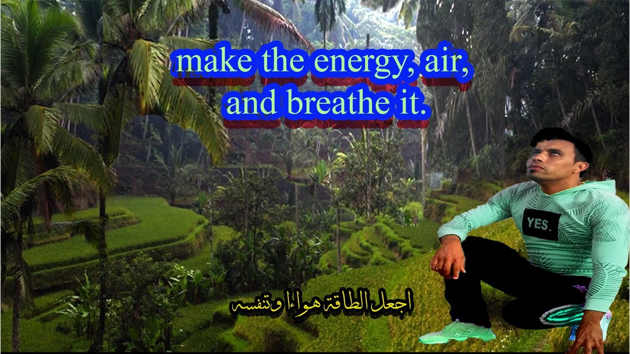 Download make the energy, air, and breathe it. best motivational video