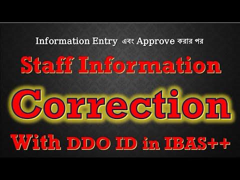 Staff Information Correction
