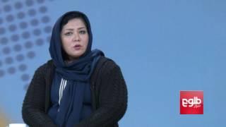 FARAKHABAR: Drug Addiction Among Afghan Youths Discussed