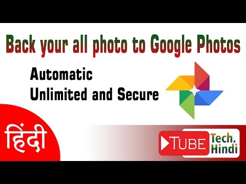 How To Backup Photos On Google Hindi - Google Photos Sync