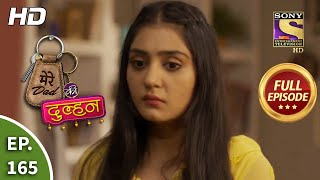 Mere Dad Ki Dulhan - Ep 165 - Full Episode - 22nd October, 2020