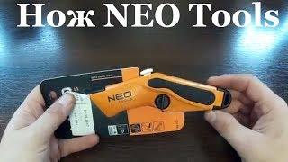 Нож NEO Tools  с трапециевидным лезвием для гипсокартона, Knife NEO Tools for drywall
