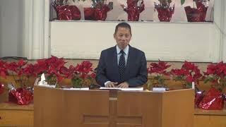 20190210浸信會仁愛堂主日信息_梁振強傳道