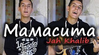 JAH KHALIB - МАМАСИТА (Кавер под гитару) | Рэп под гитару