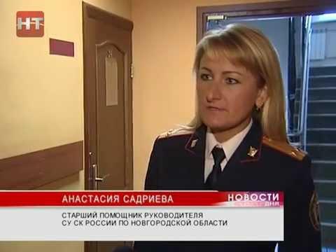 В новгородском районном суде сегодня в течение дня оглашали приговор членам Ермолинской О