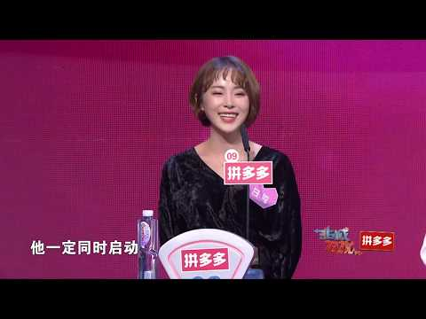 """非诚勿扰-自恋和自信的区别是什么? """"翻版姜振宇""""登台相亲"""
