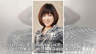 宮沢セイラが「週刊プレイボーイ」で約3年ぶりのグラビアに挑戦.