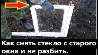 Снимаю стекла со старых деревянных окон. Жизнь в деревне. Old wooden window frame.Living in Russia