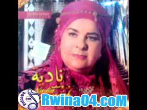 nadia benyoucef-el madi khlass