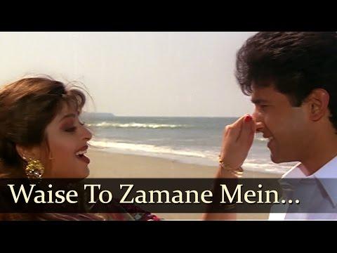 Waise To Zamane Mein - Bewafa Se Wafa - Nagma - Vivek Mushran - Bollywood Songs