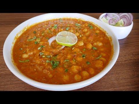 Chole Chana Easy Recipe | Best Chole Masala Recipe | Chickpea Curry Indian | Veg Recipes