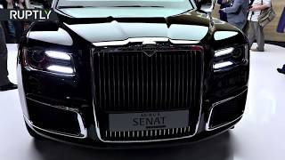 Европейская премьера: на автосалоне в Женеве представили российские автомобили Aurus
