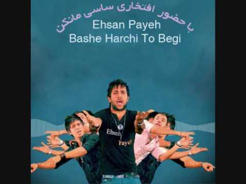Download Bashe  her chi To begi ( Malodi  va Music  By sasymankan
