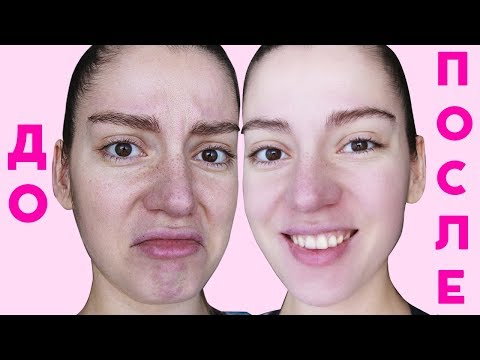 Супер очищение и увлажнение кожи лица рисовой мукой и паром в домашних условиях 🌴 POLI NA PALME