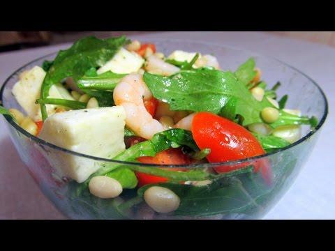 Салат рукола кедровые орешки креветки
