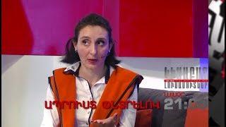 Kisabac Lusamutner anons 17.05.18 Aprust Pntrelov