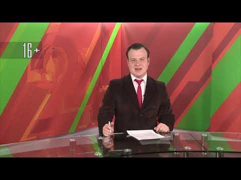 Новости Альметьевска эфир 7.02.2020