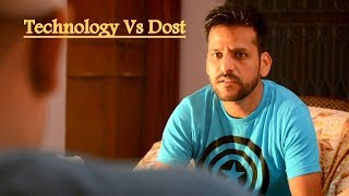 TECHNOLOGY VS DOST | COMEDY VINES | DUKES CALL