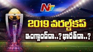 Special Story On ICC Cricket World Cup 2019 | NTV Sports