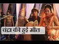 Chandra Nandini | Chandra To DIE | Nandini BREAKS DOWN | चंद्र नंदनी