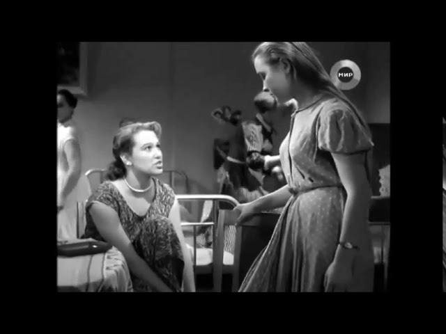 Улица молодости (1958).  Отрывок.