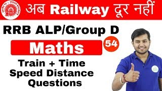 11:00 AM  RRB ALP/GroupD | Maths by Sahil Sir |Train + Time Speed Distance  Questions | Day #54