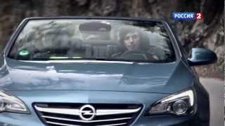 Тест-Драйвы Opel