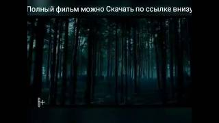 Полный фильм трансформеры 5