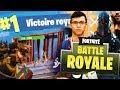 TOP 1 FORTNITE LAN LYON ESPORT 2018 (Battle Royale FR Gameplay)