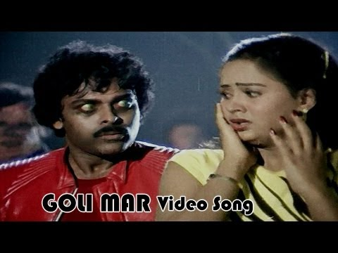 Golimar Video Song || Donga Movie || Chiranjeevi, Radha