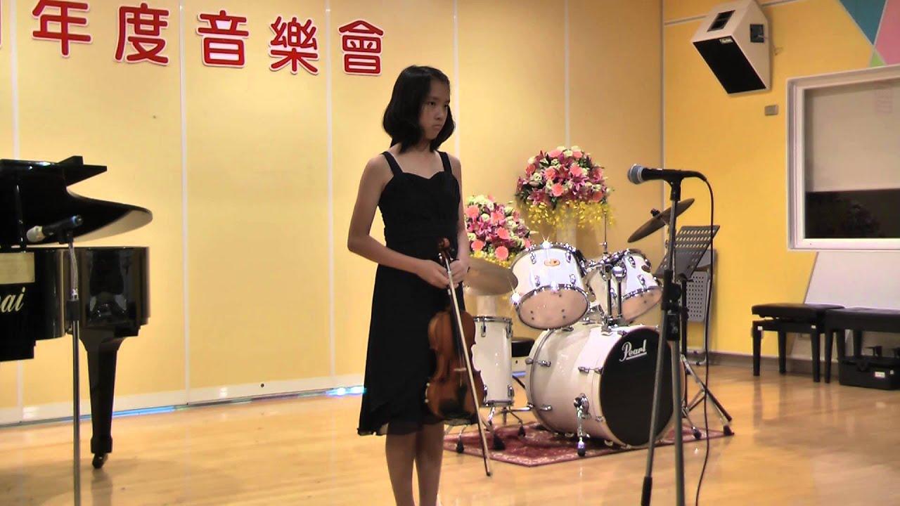 2015 12 13音樂國教室音樂會 陶玥廷 A小調第一號小提琴協奏曲 饒加林老師指導 - YouTube