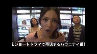 痛快tv スカッとジャパン 菜々緒