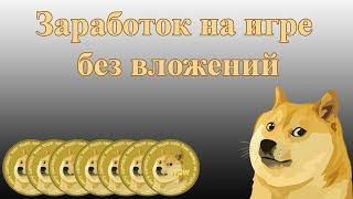 ФАЙЛООБМЕНИК КОТОРЫЙ ПЛАТИТ 2 ДОЛЛАРА ЗА СКАЧИВАНИЕ ЗАРАБОТОК БЕЗ ВЛОЖЕНИЙ 2018