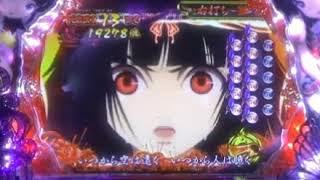 Download CR地獄少女 弐  終幕 地獄流し Mp3