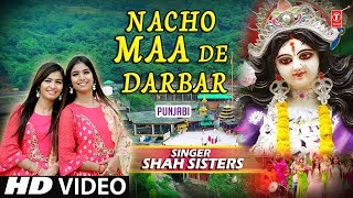 Nacho Maa De Darbar I SHAH SISTERS I New Latest Punjabi Devi Bhajan I Full HD Video Song