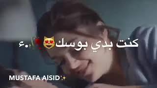 مقطع صباح الخير رومنسي نار Mp3