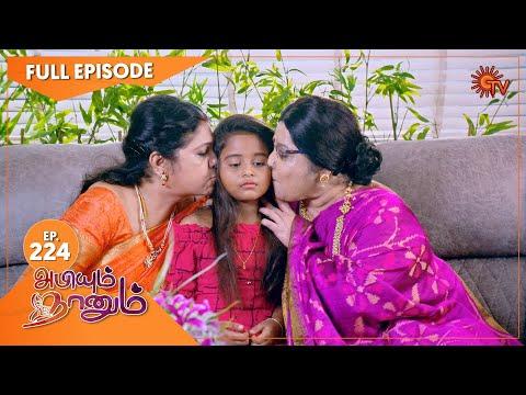 Abiyum Naanum - Ep 224   21 July 2021   Sun TV Serial   Tamil Serial