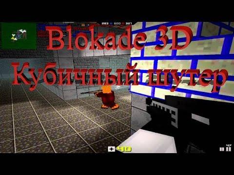 Игры Майнкрафт 3д Выживание Играть