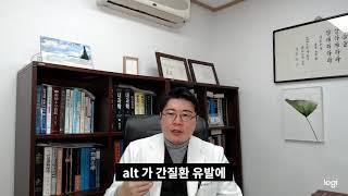 간기능검사 수치의 의미