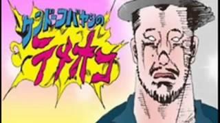 ゲスト・レイザーラモンRG.