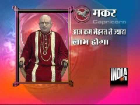 Bhavishyavani  (14/05/2011)