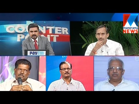 Who is responsible for the shame on Kannur? | Counter Point   | Manorama News