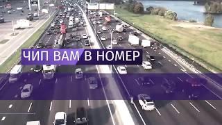 видео Автомобильные коды регионов в 2017 и 2018 году на номерах России