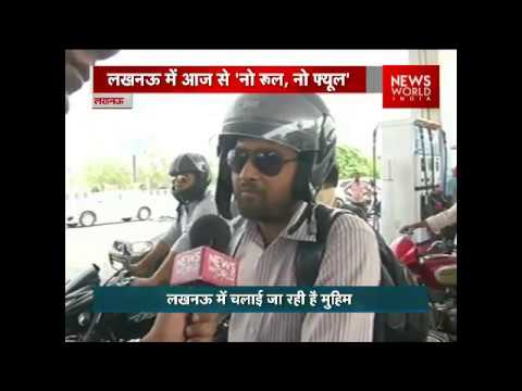 No Rule, No Fuel In UP: Not Wearing Wearing Your Helmet Can Cost You Your Fuel