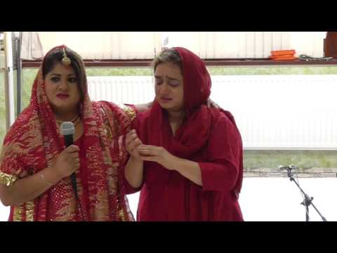 Sarab Rog Ka Aukhad Naam Int Healing Through Gurbani Slough  UK 2016