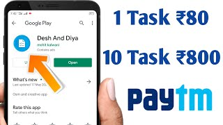 Earn ₹10+₹10 Paytm Cash || Instant Payment || New Self Task Earning App 2020