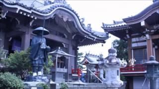 四国88ヶ所十七番札所 井戸寺(徳島)