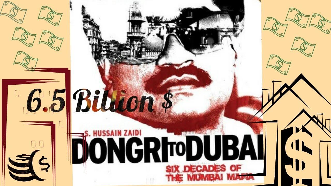 അധോലോക രാജാവ് ദാവൂദ് ഇബ്രാഹിം//Underworld don Dawood Ibrahim life story  from born until now